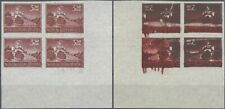 Croatia Proof Essay Imperforate - MNH Stamps D93