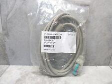 New Ibm 40n7396 18m Powered Usb Cable 12v For Pos 48204800 Display
