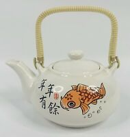 VIntage Japanese TAIPEI SHEH-DA Koi Fish Tea Pot