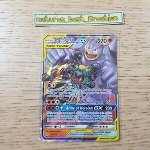 MINT Condition Machamp & Marshadow 82/214 Holo/Shiny Pokemon Card, SM Thunder