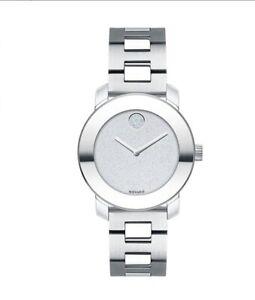 NEW IN BOX❤️MOVADO BOLD WATCH ❤️3600568❤️UNISEX❤️MSRP $550