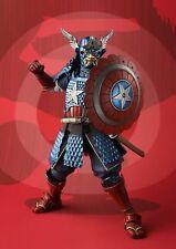 Marvel Samurai Captain America Meisho Manga Realization BAN19194