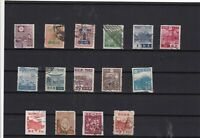 Japan used Stamps Ref 14196