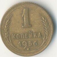 1956 SOVIET-UNION - 1 KOPEK      #WT9363