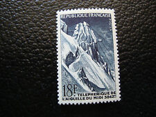 FRANCE - timbre yvert et tellier n° 1079 n** (A9) stamp french