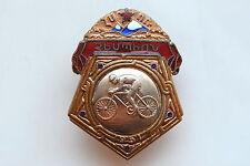 Russian Armenia Champion Cycle Racing Sports Badge 1951 High Condition Rare !!!