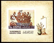 Yemen Kgr 1967 ** Bl.46 B Gemälde Asian Paintings