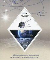 Space Stamps 2019 MNH Launch Luna-1 Lunar Probe Satellites 60th Anniv 2v M/S