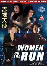 Women on the Run  NEW DVD Hong Kong RARE Kung Fu Martial Arts Action movie - NEW