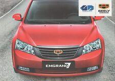 Ghabbour Geely Emgrand 7 car (made in EGYPT) _2013 Prospekt / Brochure