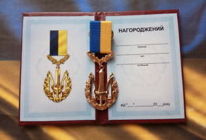 """UKRAINIAN ATO BREASTPLATE MEDAL """"HONOR AND GLORY"""" 1 DEGREE  WITH DOCUMENT"""