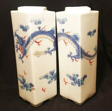 "2 10"" DRAGON hand painted japanese porcelain vase vtg blue art painting pottery"