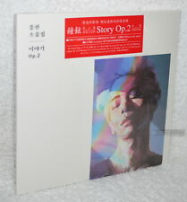SHINee Jong Hyun Collection Story Op.2 (Essay Version) Taiwan CD+Card