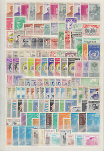 PANAMA 1955/1975, 293 STAMPS & 27 BLOCKS, MOSTLY MNH, SOME MLH