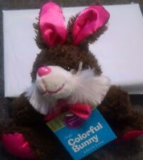 Plush Colorful Brown Bunny 6 inches Unisex 3 yrs+ New 2013