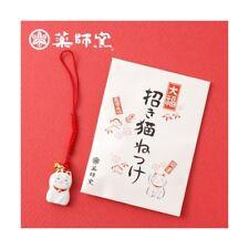 Bijou de téléphone ou sac Chat Japonais Fortune Maneki Neko de collection 40605