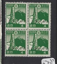 NORTH BORNEO JAPANESE OCCUPATION   (PP1206B) 4C/4S JAPAN SHOWA SGJ38 BL 4   MNH