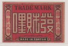 MATCHBOX LABEL CHINA, Script