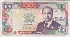 KENYA BANKNOTE P27b 100 SHILLINGS 1990, VF+