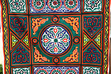 Hand Printed Multi-Colored Bedouin Fabric from Egypt
