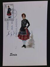 SPAIN MK 1970 COSTUMES SORIA TRACHTEN MAXIMUMKARTE MAXIMUM CARD MC CM c6038