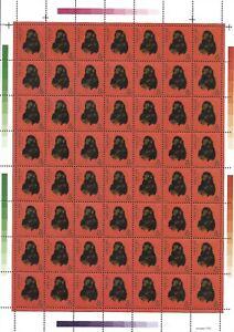 China 1980 T46 New Year of Monkey Full S/S SPECIMEN Bar Regular Gum 56 Stamps 樣票