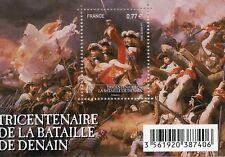 TIMBRE FRANCE NEUF BLOC FEUILLET N° F4660 ** DETAIL TABLEAU BATAILLE DE DERAIN