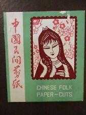 Chinese Folk Paper Cuts VTG Set of 6 Geisha Girls Lovely & Intricate