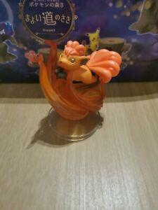 Vulpix Pokemon figure 10cm