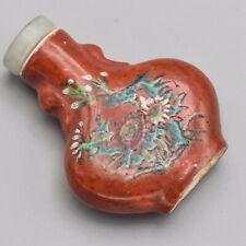 Ancien Chinois Porcelaine & Jade Floral Peint à la Main Tabac Bouteille 28.1 Gr