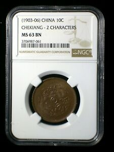 China Empire Chekiang Province ND (1903-06) 10 Cash *NGC MS-63* Scarce Looks Gr8