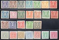 JL Austria Stamp # P29-54 MH!!!! A84