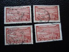 MAROC - timbre yvert et tellier aerien n° 36 x4 obl (A29) stamp morocco (Z)