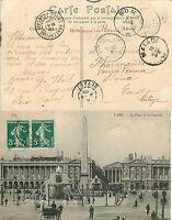 2135 - Francia - Cartolina da Parigi a Boma (Congo), 1908