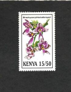 Kenya SCOTT #624 FLOWERS MNH stamp