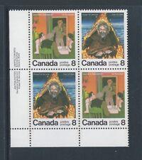 Canada #696ai 695i LL PL BL Glowing Moon Variety MNH **Free Shipping**