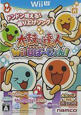 Taiko No Tatsujin Wii U Version!
