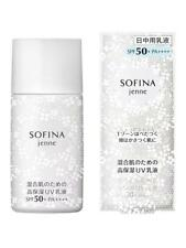 [SOFINA JENNE] High Moisture UV Milk Day Protector Sunscreen SPF50 PA++++ 30ml
