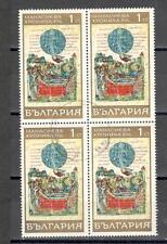 R6629 - BULGARIA 1969 - QUARTINA IVAN ASSEN - VEDI FOTO