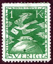 Sweden, 225, 1KR, Green Carrier Pigeon and Globe, MH OG, Rare