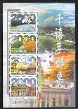1999 Taiwan RO CHina Milleunium Y2K MS