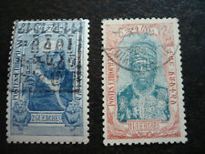 Stamps - Ethiopia - Scott# 90 & 92
