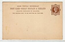 GB - QV: postal stationery postcard (C25277)