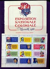 France 1922 Marseille Exposition Poster Label Block Mnh (Nt 3088