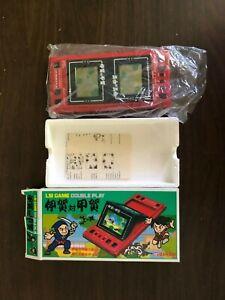Bandai LSI Double Play, Iga VS Kouga (1983, Complete In Box)