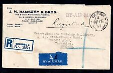 Ceylon 1953 Commercial Airmail Cover to UK WS14815