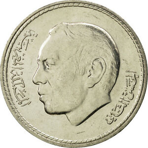 [#464028] Morocco, al-Hassan II, 5 Dirhams, 1980, MS(65-70), Copper-nickel