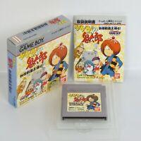 GEGEGE NO KITARO YOKAI SOZOSHU Gameboy Nintendo bcb gb