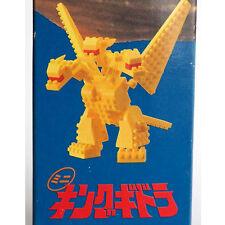 Rare Kawanda Godzilla Nano Block - Mg 02 Mini Kingghidora / King Ghidorah