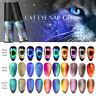 5ML MEET ACROSS 9D Cat Eye UV Gel Nail Polish Soak Off Magnetic Nail Gel Varnish